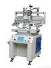 PW-S-500PV平面丝印机