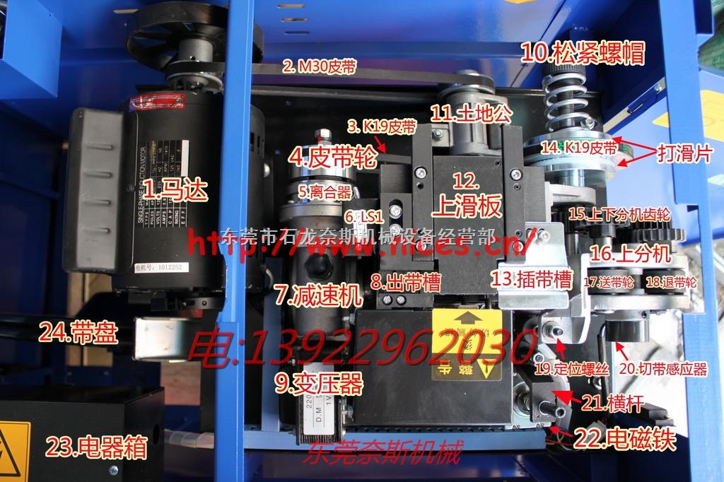 台湾华展牌半自动打包机