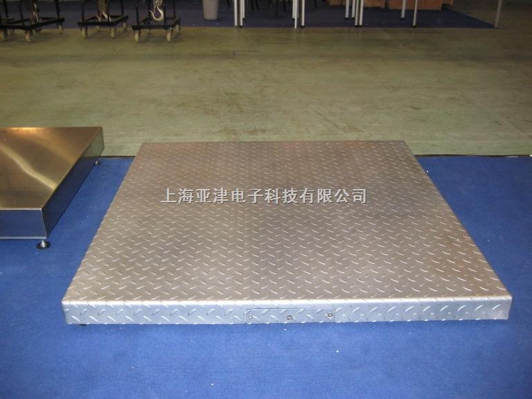 15吨电子地磅秤