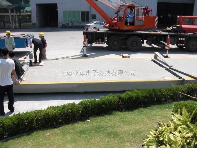 废品厂30吨地磅,电子地磅配红字数码管