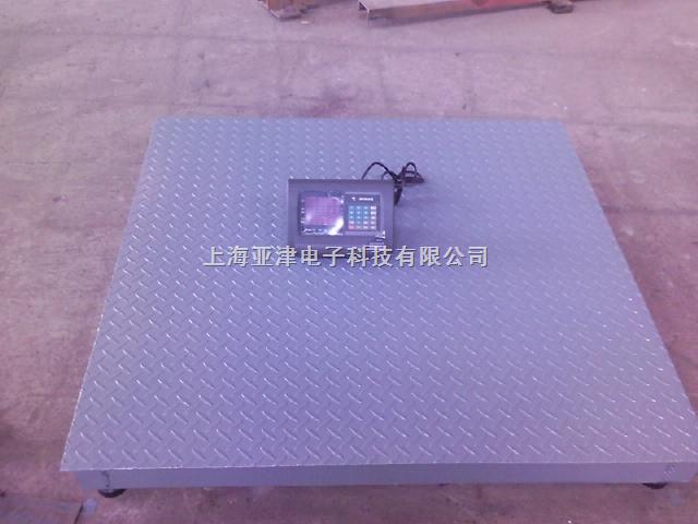 5吨LED显示地磅,10吨LED显示地磅,15吨LED显示地磅批发