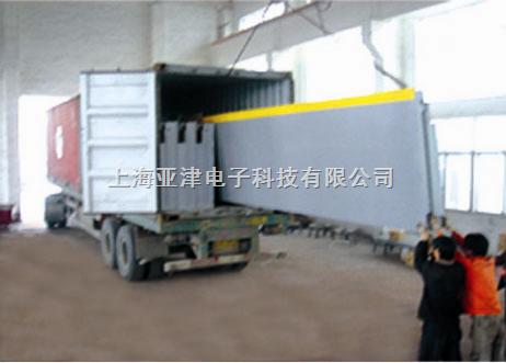 上海100吨地磅秤价格,100吨地上衡批发