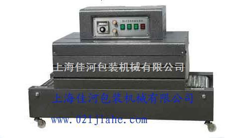 BS-400-热收缩包装机