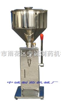 辽宁手动液体灌装机价格
