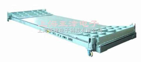 上海带打印电子地磅称,SCS-50吨地磅称,磅称质量