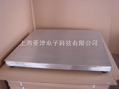 1吨电子磅-亚津