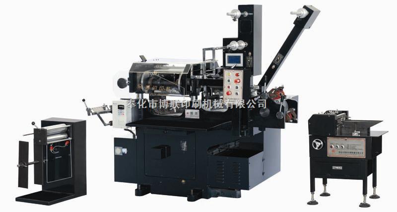博川印机,高速全自动斜背式多功能商标印刷机,温州印刷机