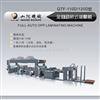 QTF-110D/120D-全自动桥式覆膜机(配自动除粉+自动收纸)