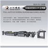 QUV-III-120--全自动三机头UV上光机(三辊三机头)