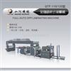 QTF-110/120--全自动桥式复膜机