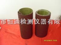NBS橡胶耐磨试验机砂纸