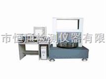 HT-5007电脑式办公椅五爪抗压试验机