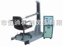 HT-5001办公椅耐用性试验机