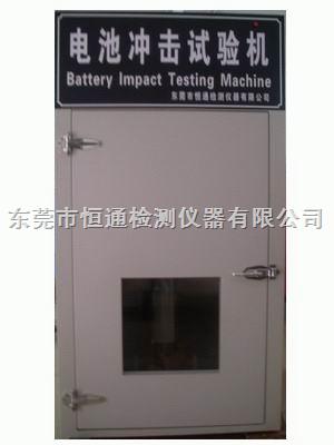 动力电池冲击试验箱