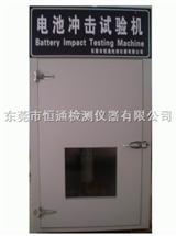 HT-6030动力电池冲击试验箱