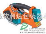 ITA20-依利达电动PET打包机