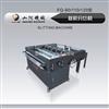 FQ-90/110/120-联机分切机