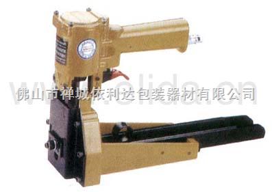 ELD-3518-气动钉箱机�气动打钉机�气动封箱机�手持封箱机�手提钉箱机