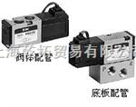 SMC电磁阀型号
