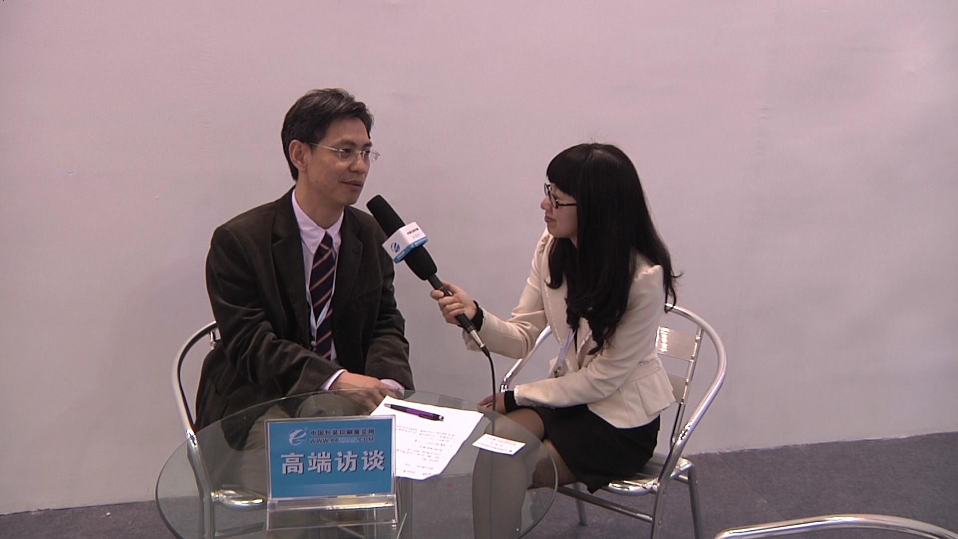 嘉和永盛:民族工业应在竞争与合作中前行