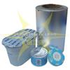 日化品专用封口铝箔膜