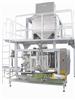 秸秆颗粒包装机 秸秆条包装机 全自动秸秆包装机