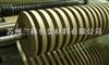 供应20mm(宽)×600m(长)黄色牛皮纸带