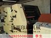 供应二手富士1 1双面印刷 富士四开双色印刷机 二手双色印刷机