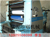 二手进口印刷机 二手罗兰单色印刷机 罗兰OB四开单色印刷机 二手罗兰印刷机 二手印刷机