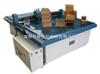 云南供应纸箱纸盒电脑打样机,切割机设备