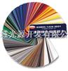 GSB05-1426-2001漆膜颜色标准样卡 GSB色卡 国标色卡