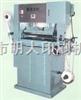 供应整卷式二-四色全自动丝网商标印刷机