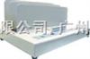 广东热熔装订机well900