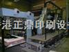 出售罗兰对开双色印刷机RZK-3B