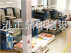 出售海德堡对开双色印刷机SORSZ