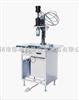HTX-ZG01香水轧盖机