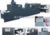 SUNHOPE-SBH290伺服全自动方底纸袋机