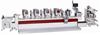 柔印机系列 HX-280S (无轴)全伺服商标轮转印刷机