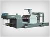 ZMA94单色凹版印刷机