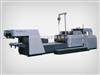 ZMA90单色凹版印刷机