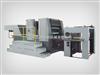 ZM2104-AL双色平版印刷机