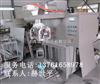 螺旋计量包装机粉料包装机自动称重计量包装机25/50kg包装机