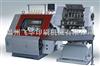 ZSX-460型 全自动锁线机