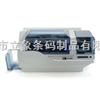 Zebra P330I人像证卡打印机