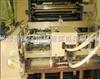 出售日本良明520大六开单色印刷机