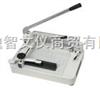 型精密A4手动厚层切纸机