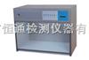 HT-1053标准光源对色灯箱(五光源)