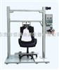 HT-5010办公椅前角静压耐久试验机