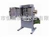 HT-5002办公椅五爪抗折试验机