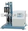 HT-1040橡胶曲折试验机